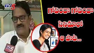 గోవిందా గోవిందా సినిమాలో ఆ పాట..  | Ashwini Dutt Expresses His Condolences Over Sridevi Demise | TV5
