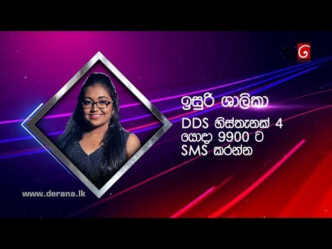 Derana Dream Star Season VIII | Sansara Gamanai By Isuri Shalika