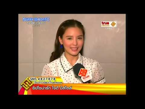 [Eng sub] Aom Interview @True Inside 14 Jul 13