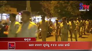 Section 144 clamped in Bhadrak ahead of Ram Navami