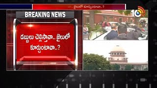 Ericsson Case: Pay Rs 450 Crore or Face Jail, Supreme Court Tells Anil Ambani  News