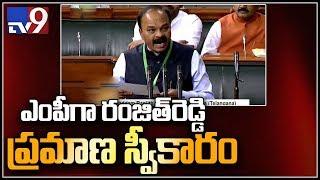 TRS Ranjith Reddy takes oath as Lok Sabha MP