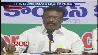 Telangana Elections 2018 | T -Congress Leaders Demands CBI Probe Into EVM Tampering