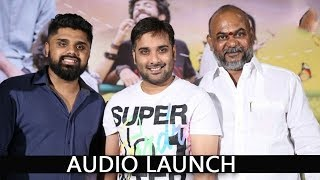 Aanandam Movie Audio Launch  | Actor Tarun | #AanandamMovieAudioLaunch