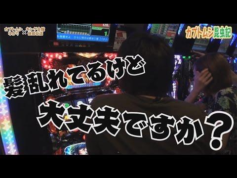 #6 有名ライターXに勝利せよ!! 後編