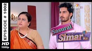 Sasural Simar Ka - ?????? ???? ?? - 20th October 2014 - Full Episode (HD)