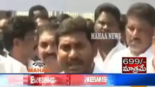 YS Jagan Demands Justice for Agri Gold Victims | Agri Gold Assets War