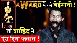 Shahid Kapoor Gave Epic Reply After Award Function Controversy!