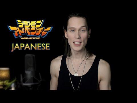 Digimon Adventure - Brave Heart (japanese) デジモン video