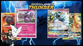 Granbull VS Decidueye Ninetales! | Pokemon (SM-Lost Thunder) Tabletop Match