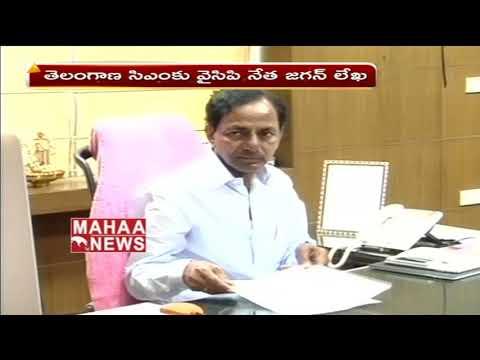 YS Jagan Wrote Letter To Telangana CM KCR | Mahaa News