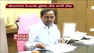 YS Jagan Wrote Letter To Telangana CM KCR