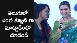 Actress Deepika Padukone Tries To Speak In Telugu | Deepika Cute Telugu | Social Media Summit Awards