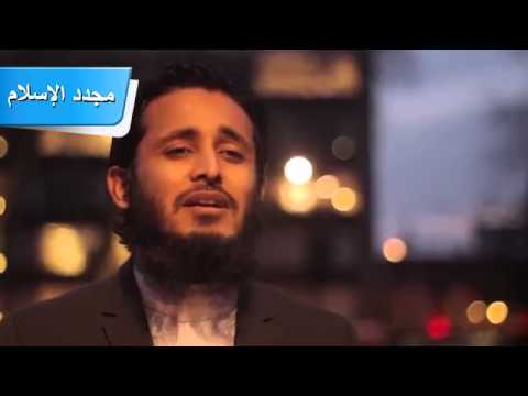 Tamana Mudato say Hay (Ehsan Tahmid)