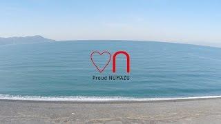 Proud NUMAZU