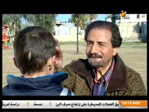 مسلسل قناة الشرقية العراقية - سايق الستوتة - الحلقة الرابعة - ج 1