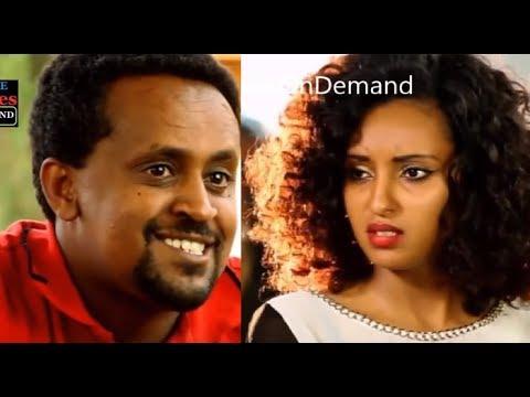 ማህደር አሰፋ ፊልም Ethiopian film 2018