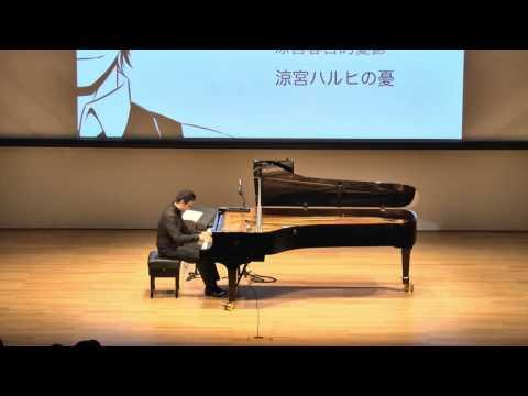 God knows... - Suzumiya Haruhi [piano] - Live in Taipei