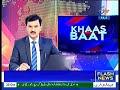 Muslim Gradate Trust ETV Urdu 8pm Oct20 Banglore