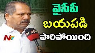 TDP MP Nimmala Kristappa About No Confidence Motion Debate | Lok Sabha | NTV