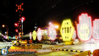 【Train】Railroadcrossing video in Japan for Kids #38【scenery】