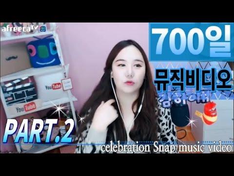 방송 700일기념 스냅뮤직비디오 part.2♥김하이 ( Broadcasting of 700 Music video snapshot )