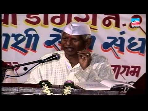 Shri Parshuram Panchal Bhajan - Chakde Dabalbari - Konkanchya Bhajan Samratancha Jungi Samna video