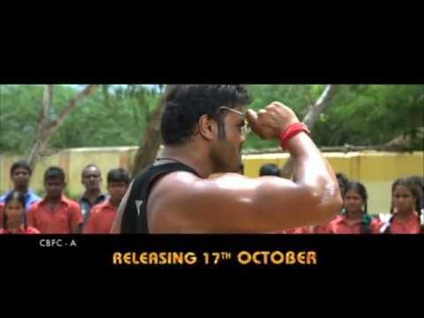 Current Theega Movie New Trailer - Manoj Kumar Rakul Preet Jaggu...