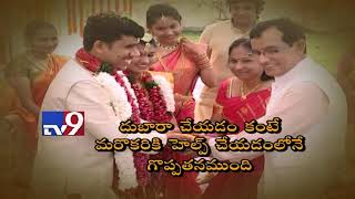 Big fat Indian weddings, what a waste! IAS officer spends 18,000 on son's wedding