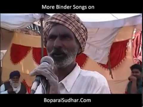 Binder Chamkila- Babbu mann New punjabi song ekam Punjabi Boliyan...
