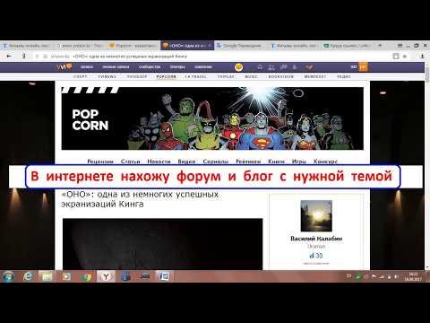 LINKUM - заработок по 20 рублей за размещение каждой  крауд-ссылки