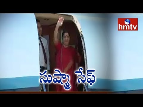 Mid-air Scare As Sushma Swaraj's Plane Goes Missing for 14 minutes | Telugu News | hmtv