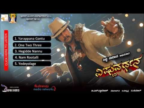 Vishnuvardhana Kannada Hit Songs | Kannada Full Songs Juke Box...