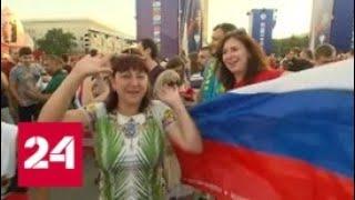 Ростов-на-Дону ликует: победу сборной России город отметил купанием в фонтанах и песнями - Россия 24