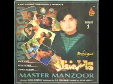 Master manzoor sindhi song mp3 download