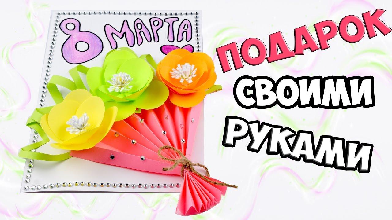 Подарок на 8 марта своими руками бабушке как делать