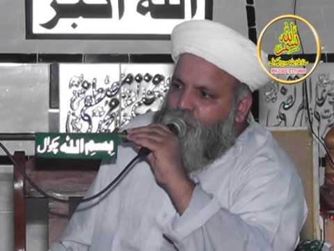 Jafar Qureshi Bayan Wedding Ch Nasir Chak Daulat  20 August 2014 Part 1 video