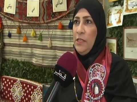 Qatar Academy Msheireb National Day 2014