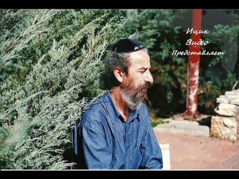 Христианские песни - Shema Israel