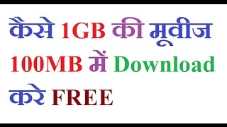 download lagu How To Download 1gb  Movies  Compressed In gratis