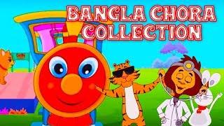 Bangla Chora Collection   বাংলা ছড়া   শিশুদের বাংলা গান   Bangla Rhymes For Children