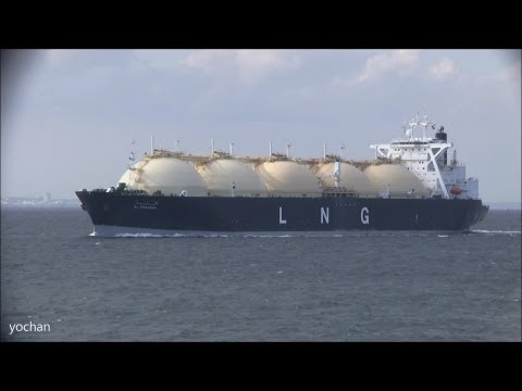 LNG carrier (LNG tanker) AL KHAZNAH.National Gas Shipping Company (NGSCO)