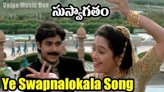 download lagu Suswagatham  Songs - Ye Swapnalokala - Pawan Kalyan, gratis