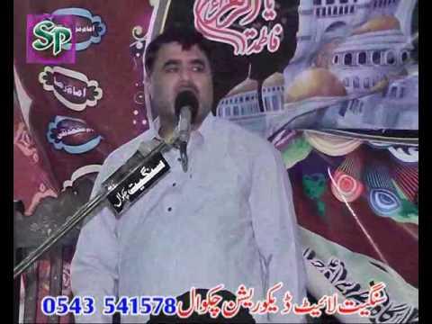 Shahadat Ameer Muslim,as Biyan  Zakir Haji Nasir Abbas notak 9 Zulhaj par khas Majlis thumbnail