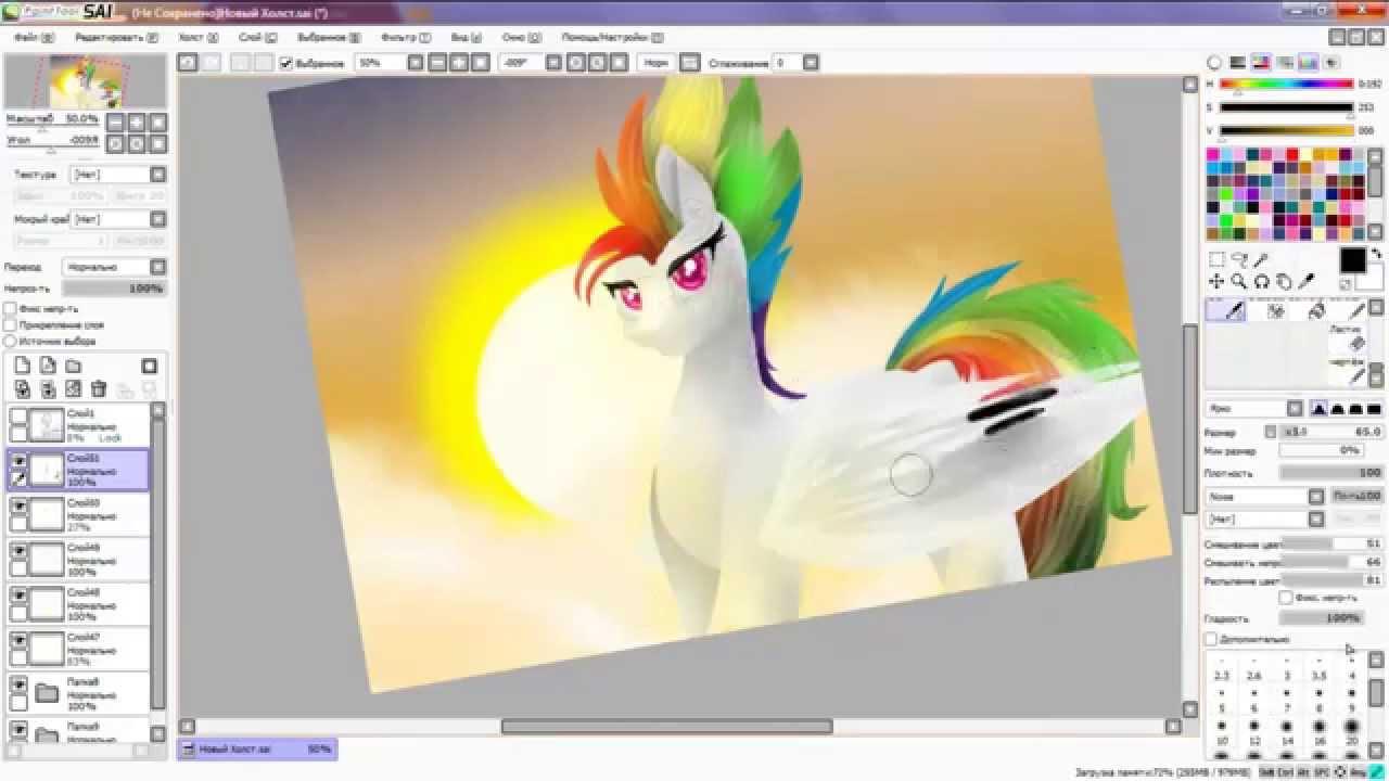Mlp Speedpaint Rainbow Dash Mlp Speedpaint Super Rainbow