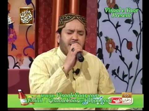 Saif Ul Malook(shahbaz Qamar Fareedi)punjabi Arifana Kalam.by Visaal video
