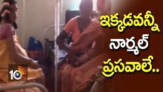 Niti Aayog, Niti Aayog Identity Koutala Primary Health Center | Komaram Bheem | #Story | TS  |