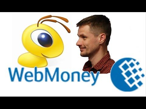 #4 Как получить бонусы на WebMoney кошелек : зарабатываем онлайн