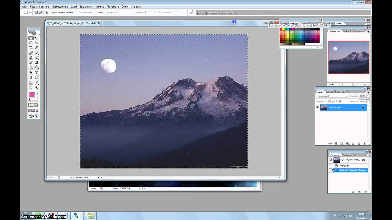 Как в фотошопе сделать слой поверх остальных другого цвета