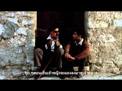 cinema paradiso (thai sub)